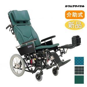 カワムラサイクル KX16-42EL ティルト&リクライニング 介助式車椅子 メーカー保証1年付 送料無料|yua-shop