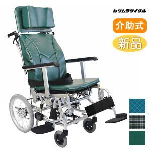 カワムラサイクル KXL16-42 ティルト&リクライニング 介助式車椅子 メーカー保証1年付 送料無料|yua-shop