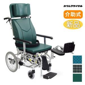 車椅子 カワムラサイクル KXL16-42EL ティルト&リクライニング 介助用|yua-shop