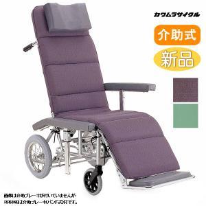 カワムラサイクル RR60NB リクライニング 介助用車椅子 介助ブレーキ付|yua-shop