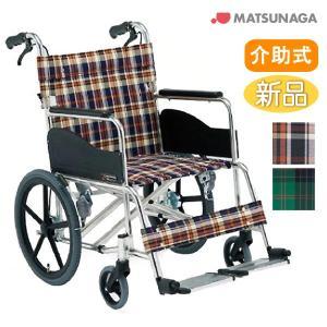 車椅子 松永製作所 AR-380 介助用 座幅ワイド|yua-shop
