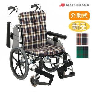 車椅子 松永製作所 AR-911S モジュール 介助用 yua-shop