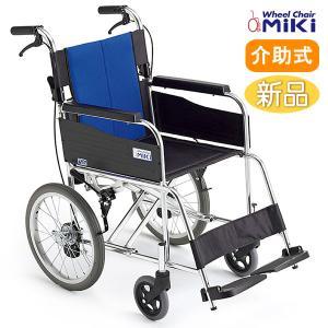 車椅子 軽量 折りたたみ ミキ MiKi BAL-2 介助用 介護