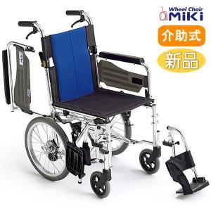 車椅子  軽量 折りたたみ 室内 室外 ミキ MiKi BAL-4 介助式 移乗機能