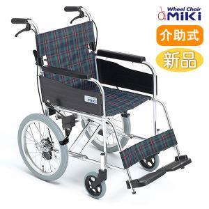 車椅子 軽量 折りたたみ 室内 室外 ミキ MiKi MPCN-46JD|yua-shop