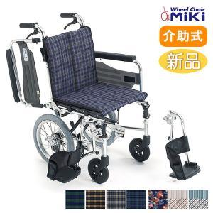 車椅子 車イス 車いす 軽量 コンパクト 折りたたみ 室内 室外 ミキ MiKi SKT-2 介護用品 介護 介助用 メーカー直送 メーカー保証1年付 送料無料 yua-shop