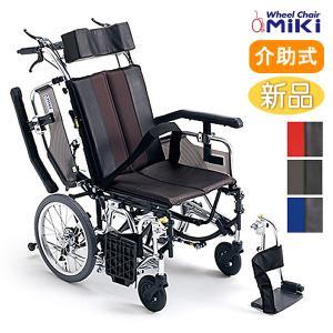 車椅子 車イス 車いす ミキ MiKi ティルト&リクライニング TRC-1 介護用品 介護 介助用 メーカー直送 メーカー保証1年付 送料無料 yua-shop