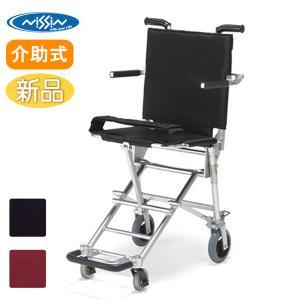 車椅子 車イス 車いす 軽量 折りたたみ 室内 室外 日進医療器 日進医療 NAH-207 介護用品 介護 介助用 メーカー直送 メーカー保証1年付 送料無料|yua-shop