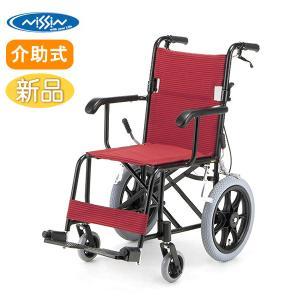 車椅子 車イス 車いす 軽量 折りたたみ 室内 室外 日進医療器 日進医療 TH-2SB 介護用品 介護 介助用 メーカー直送 メーカー保証1年付 送料無料 yua-shop