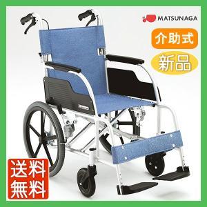 車椅子 松永製作所 ECO-301 介助用|yua-shop