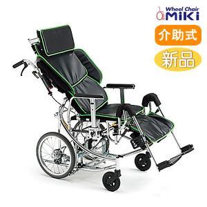 車椅子 ミキ MiKi NEXTROLLER_spII (ネクストローラー sp2) リクライニング 座面昇降 モジュール 介助用|yua-shop