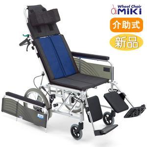 車椅子 ミキ MiKi リクライニング BAL-14 介助用|yua-shop