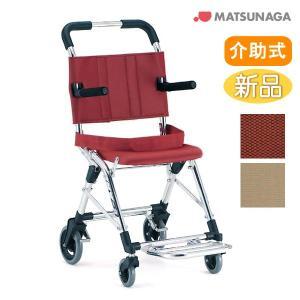 車椅子 松永製作所 コンパクトカー基本タイプ MV-2 簡易 介助用|yua-shop