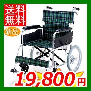 車椅子 マキテック (マキライフテック) EW-30GN 緑チェック 介護 介助用|yua-shop