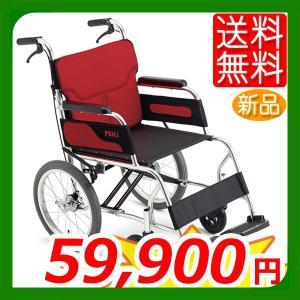 車椅子 軽量 折りたたみ 室内 室外 ミキ MiKi MC-43RK  カル〜ン 日本製 介護 介助用 カルーン|yua-shop