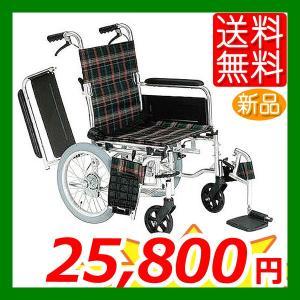 車椅子 マキテック (マキライフテック) 多機能タイプ KS70-4043 介護|yua-shop