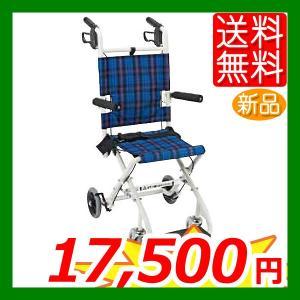 車椅子 軽量 折りたたみ マキテック のっぴープラス NP-001NC 介助用 室内 室外 簡易 旅行|yua-shop