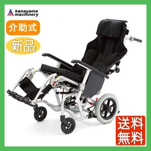 車椅子 カナヤママシナリー emigoII エミーゴ2 ティルト&リクライニング 介助用 標準仕様|yua-shop