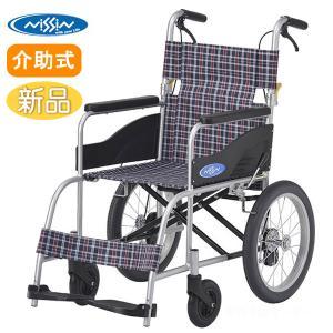 車椅子 軽量 折りたたみ 日進医療器 NEO-2 介護 介助用|yua-shop