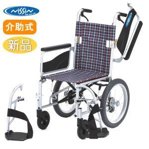 車椅子 軽量 折りたたみ 日進医療器 NEO-2W 介護 介助用 多機能|yua-shop