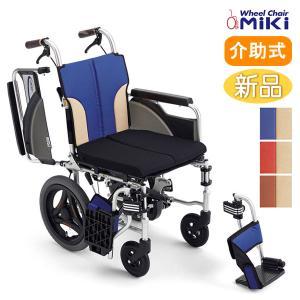 MiKi スキット+とまっティ 介助式多機能車椅子 自動ブレーキ SKT-200B ヒヤリハット防止|yua-shop