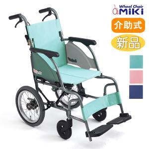 車椅子 軽量 コンパクト MiKi ミキ CRT-2  介助式 カルッタ 7.9kg|yua-shop