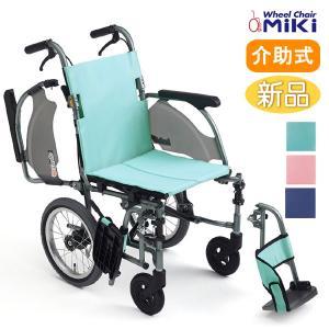 車椅子 軽量 コンパクト MiKi ミキ CRT-4 多機能 介助式 カルッタ 9.3kg|yua-shop