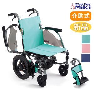 車椅子 軽量 コンパクト MiKi ミ キ CRT-8 多機能 介助式 カルティマ ノーパンクタイヤ 10.5kg|yua-shop