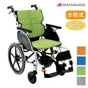 車椅子 軽量 折りたたみ 松永製作所 ネクストコア NEXT-21B アルミ製 介助式車椅子|yua-shop