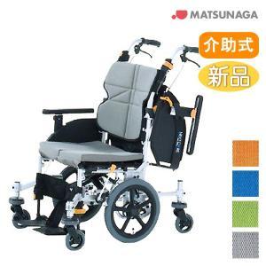 車椅子 折りたたみ 松永製作所 ネクストコア-くるり NEXT-80B アルミ製6輪 介助式車椅子 低床|yua-shop