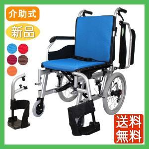 車椅子 折りたたみ G-CARE 介助式アルミ製多機能タイプ車いす GC16-WHU-001