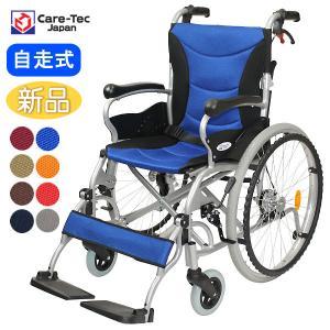 車椅子 軽量 折りたたみ 自走 コンパクト ケアテックジャパン ハピネスプレミアム CA-32SU 自走式 シート交換可能|yua-shop