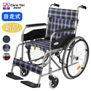 車椅子 折りたたみ ケアテックジャパン ウィッシュ CS-10 自走専用 ノーパンクタイヤ