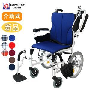車椅子 折りたたみ コンパクト ケアテックジャパン コンフォート-介助式- CAH-20SU 旧ウィル シート交換可能|yua-shop