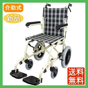 車椅子 軽量 折りたたみ コンパクト ケアテックジャパン トラベル CA-41SU 介助用 介護用|yua-shop