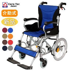 車椅子 軽量 折りたたみ コンパクト ケアテックジャパン ハピネスプレミアム-介助式-CA-42SU 介助用 介護用 シート交換可能|yua-shop