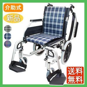 車椅子 折りたたみ コンパクト ケアテックジャパン コンフォートプレミアム-介助式- CAH-62SU 介助用 介護用 シート交換可能|yua-shop