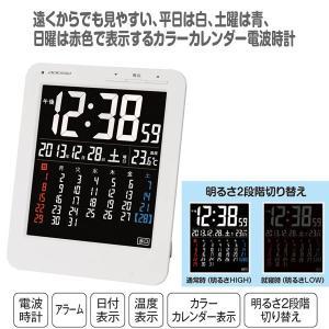 アデッソ カラーカレンダー 電波時計 KW9292...