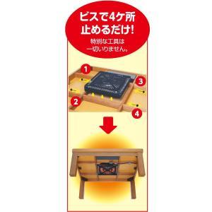 送料無料 こたつヒーターユニット メトロ電気工...の詳細画像2