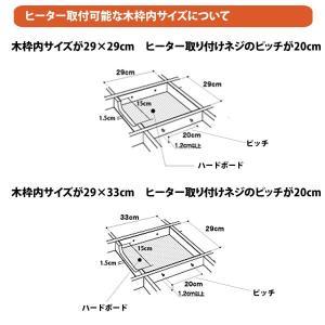 送料無料 こたつヒーターユニット メトロ電気工...の詳細画像3