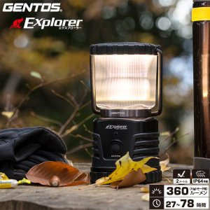 ジェントス GENTOS ランタン Explorerシリーズ EX-V777D LEDライト