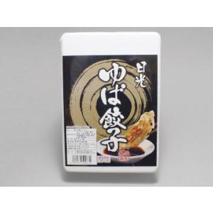 ゆば餃子|yuba