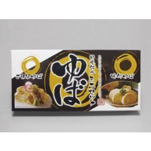 ゆばさし、味付ゆばミニセット|yuba