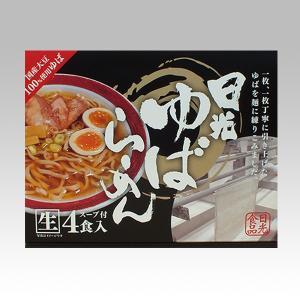 日光ゆばらーめん(4食入)|yuba