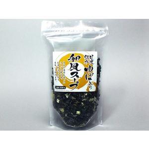 ゆば入り和風スープ|yuba