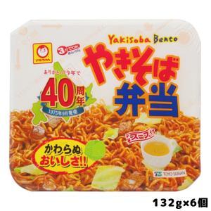 北海道限定販売商品・やきそば弁当(6個)|yubari-shouten