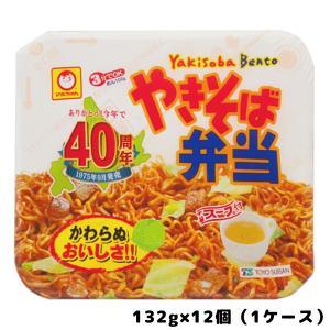 北海道限定販売商品・やきそば弁当(12個)|yubari-shouten