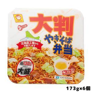 北海道限定販売商品・大判やきそば弁当(6個)|yubari-shouten
