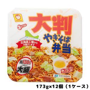 北海道限定販売商品・大判やきそば弁当(12個)|yubari-shouten