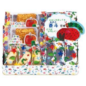 絵本「はらぺこあおむし」をモチーフにしたお菓子のアソートです。絵に出てくるくだものやチーズを使ったラ...